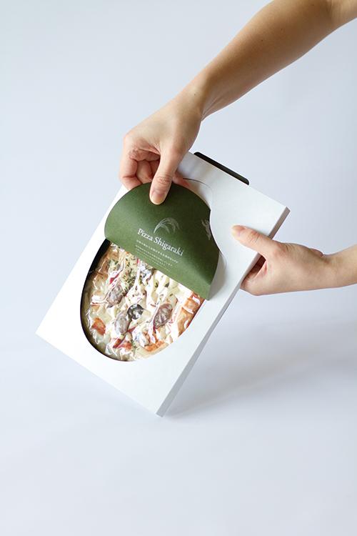 近江米粉のPizza 販売開始