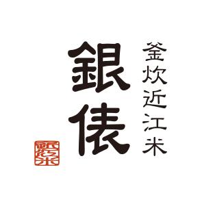 釜炊近江米 銀俵がOPEN